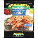 John Soules Foods Grilled Chicken Breast Strips, 16 oz