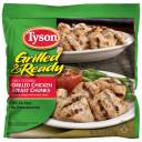Tyson Grilled & Ready Chicken Breast Chunks, 6 oz