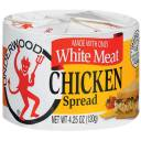Underwood White Chicken Meat Spread, 4.25 oz